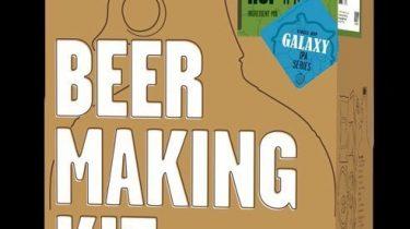 Brooklyn Brewshop Bier Herstellungsset